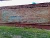 stena1.jpg